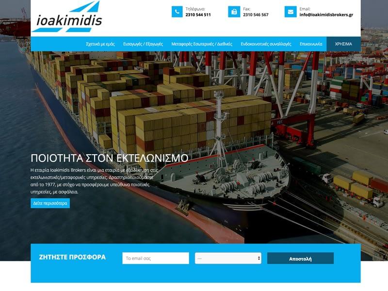 Ioakimidis Brokers